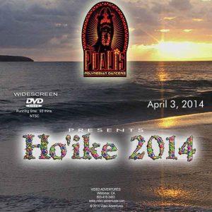 Puahi 2014 DVD Label
