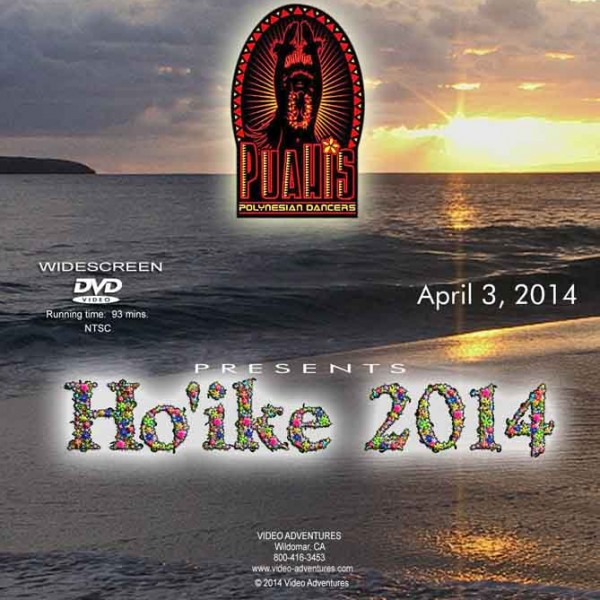 Puahi 2014 DVD Label